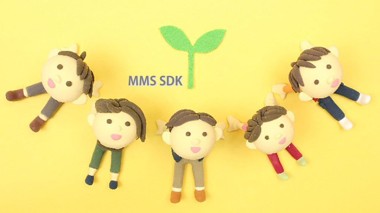 Multimedia Message Service SDK